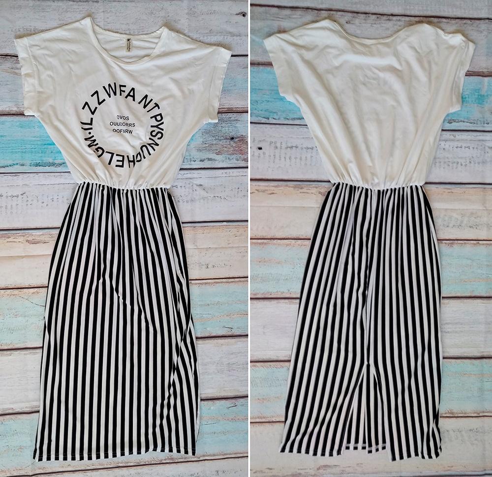 платье с полосатой юбкой