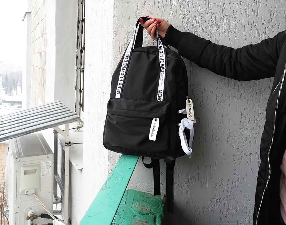 рюкзак сумка женский